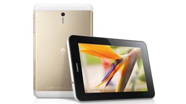 uaweiden utce ostu ablet edia ad 7 outh2 1 640x360 - B�t�e Dostu Tablet: MediaPad 7 Youth2