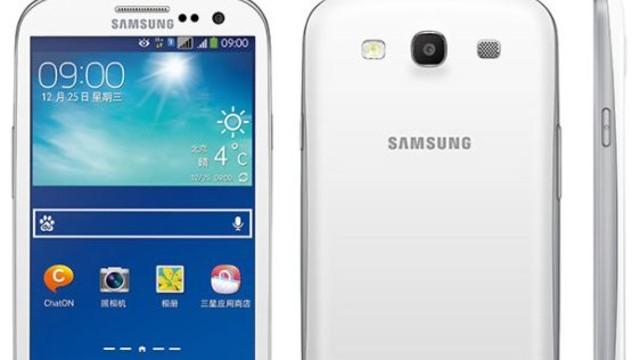 Samsung Galaxy S3 Neo+ Görüntülendi!