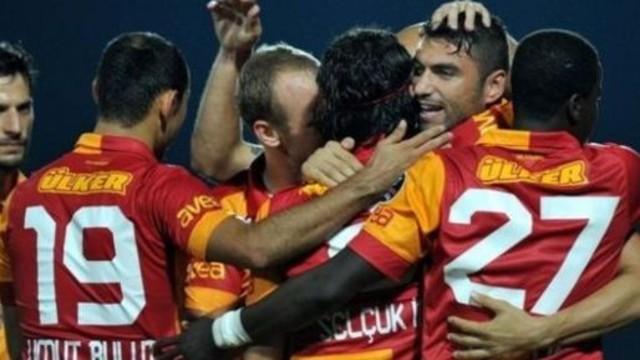Galatasaray Chelsea Maçı Canlı İzle (D Smart AZ TV)