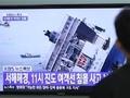 Güney Kore'de feribot faciası