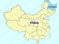'Çin'e üç UFO düştü' iddiası