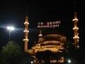 Diyanet'e Ramazan soruları