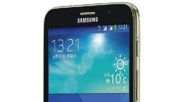 Samsung Galaxy TabQ Tablet