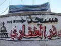 Duvar resimleriyle Gazze'nin acısı