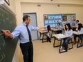 30 soruda özel okul desteği